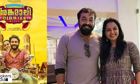 latest malayalam news, manju warrier latest news, angamaly diaries latest news, anurag kashyap latest news, anurag kashyap about angamaly diaries