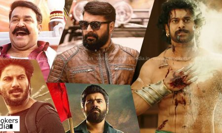 1971 beyond borders latest news,mohanlal latest news, sakhavu latest news, nivin pauly latest news, mammootty latest news, the great father latest news, dulquer salmaan latest news, CIA latest news, Georgettan's Pooram latest news, dileep latest news