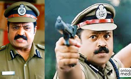 bharathchandran ips 3 latest news, commisioner 3 latest news, suresh gopi latest news, latest malayalam news, bharathchandran ips 3 movie