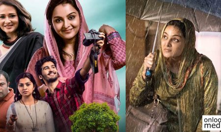 c/o saira banu latest news, c/o saira banu theatre list, manju warrier latest news, manju warrier upcoming movie, amala akkineni latest news, shane nigam latest news
