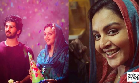 manu warrier latest news, manju warrier latest movies, manju warrier in c/o saira banu, c/o saira banu latest news, c/o saira banu hit or flop