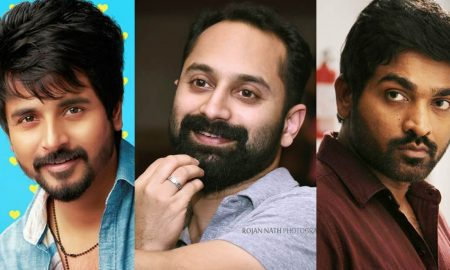 fahadh faasil latest news, latest malayalam news, fahadh faasil tamil movie, sivakarthikeyan latest news, vijay sethupathi latest news, fahadh faasil upcoming movie, sivakarthikeyan upcoming movie, vijay sethupathi upcoming movie