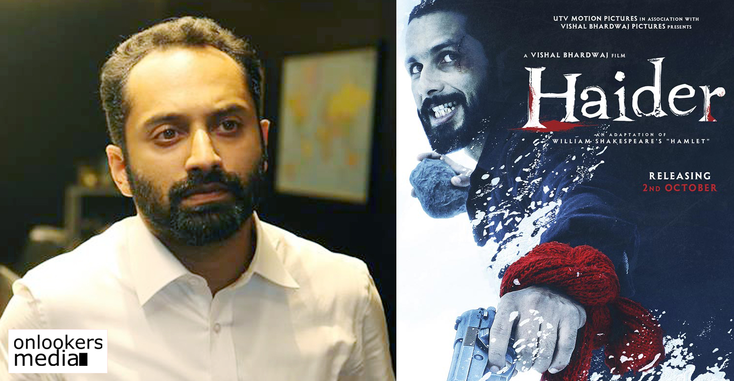 fahadh faasil latest news, fahadh faasil upcoming movie, fahadh faasil new movie, carbon malayalam movie, carbon latest news, mamta mohandas latest news, venu latest news, vishal bhardwaj laatest news