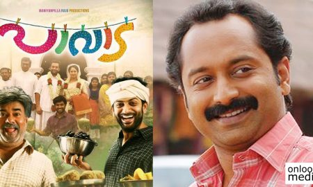 fahadh faasil upcoming movie, fahadh faasil latest news, latest malayalamnews, fahadh faasil new movie, fahadh faasil upcoming releases