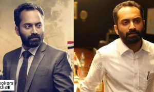fahadh faasil latest news, fahadh faasil in take off, take off latest news, take off hit or flop, take off review