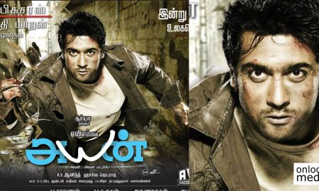 k v anand latest news, ayan latest news, suriya latest news, ayan 2