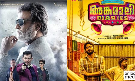 angamaly diaries latest news, latest malayalam news, pa ranjith about angamali Diaries, pa ranjith latest news, lijo jose pellisery latest news