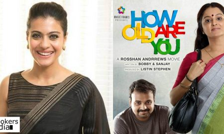 kajol latest news, kajol upcoming movie, how old are you hindi remake, ajay devgn latest news, Rosshan Andrrews latest news