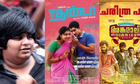 karthik subbaraj latest news, karthik subbaraj about angamaly diaries, angamaly diaries latest news, angamaly diaries review