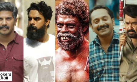 kerala state film awards 2017, kerala state awards 2017, latest malayalam news, dulquer salmaan latest news, tovino thomas latest news, mohanlal latest news, vinayakan latest news, fahadh faasil latest news