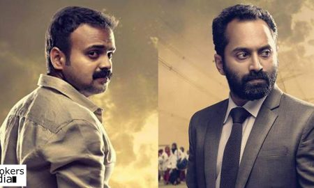 fahadh faasil latest news, kunchako boban latest news, take off latest news, take off release date;