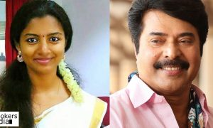 lijomol latest news, lijomol upcoming movie, mammootty upcoming movie, mammootty latest movie list 2017, mammootty shaamdat movie