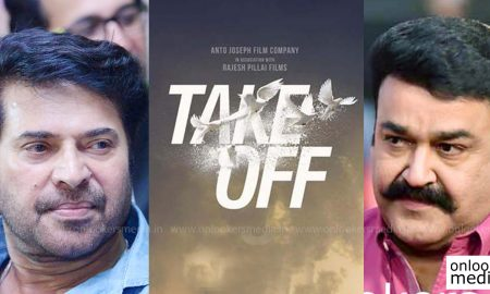 mammootty latest news, mohanlal latest news, take off trailer, take off release date, take off latest news
