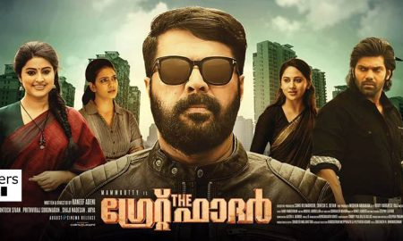mammootty the great father theatre list