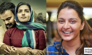 take off latest news, manju warrier latest news, take off hit or flop, latest malayalam news