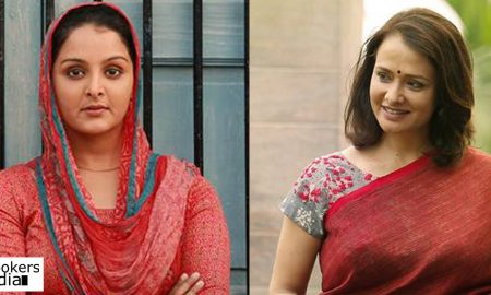 manju warrier latest news, amala akkineni latest news, latest malayalam news, manju warrier new movie, c/o saira banu latest news