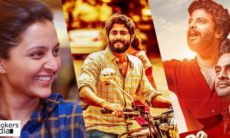 manju warrier latest news, manju warrier about oru mexican aparatha, manju warrier about angamaly diaries, angamaly diaries latest news, oru mexican aparatha latest news, oru mexican aparatha review, angamaly diaries review, latest malayalam news