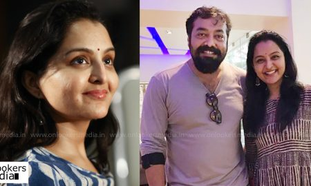 manju warrier latest news, manju warrier upcoming movie, manju warrier to bollywood, manju warrier anurag kashyap movie, anurag kashyap latest news, manju warrier hindi moviemanju warrier latest news, manju warrier upcoming movie, manju warrier to bollywood, manju warrier anurag kashyap movie, anurag kashyap latest news, manju warrier hindi movie