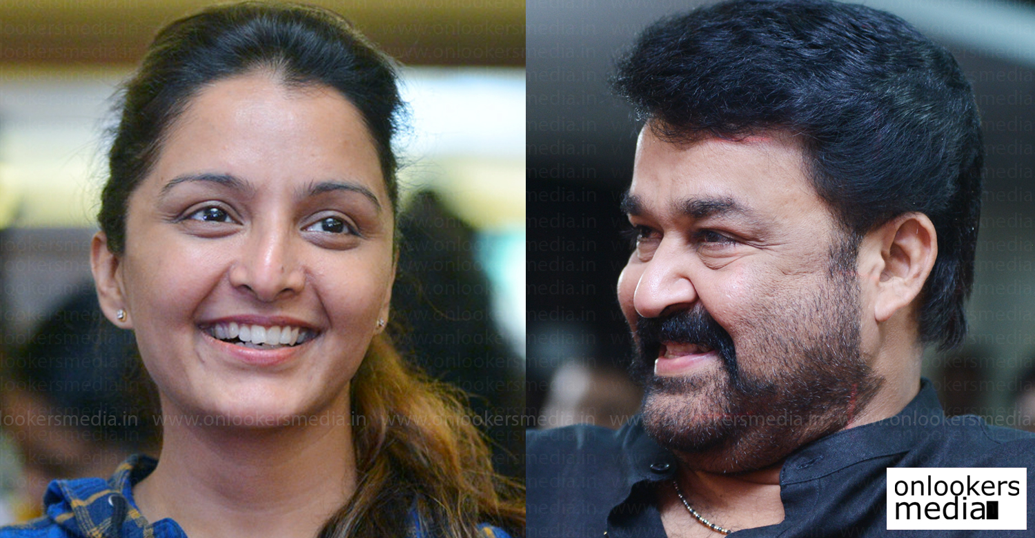 manju warrier latest news, c/o saira banu latest news, mohanlal latest news, mohanlal in c/o saira banu, c/o saira banu hit or flop