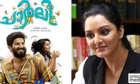 manu warrier latest news, manju warrier upcoming movie, manju warrier martin prakkatt movie, latest malayalam news