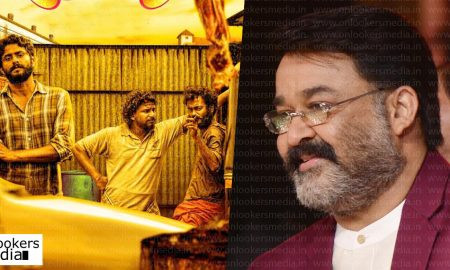 mohanlal about Angamaly Diaries, Angamaly Diaries malayalam movie, latest movie news, malayalam movie 2017, mohanlal latest news