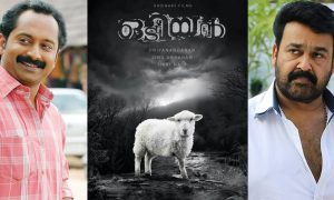 fahadh faasil latest news, mohanlal latest news, mohanlal upcoming movie, latest malayalamn news, odiyan latest news, odiyan movie
