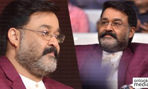 mohanlal latest news, mohanlal upcoming movies, villain latest news, villain malayalam movie, mohanlal other languages movie
