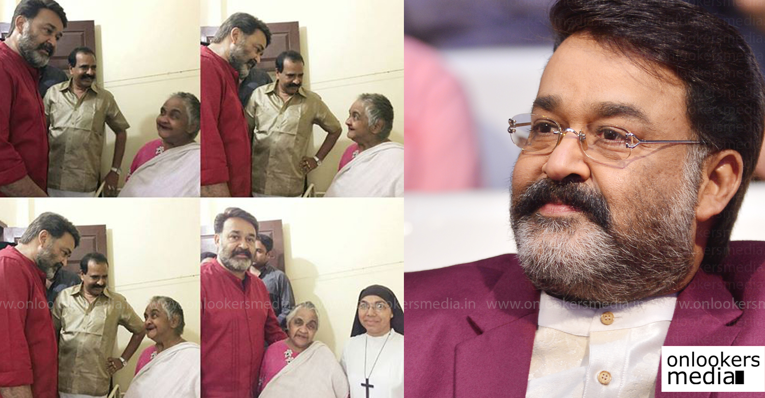 mohanlal latest news, mohanlal upcoming movie, mohanlal new movie, mohanlal visits old woman in trivandrum, mohanlal fans