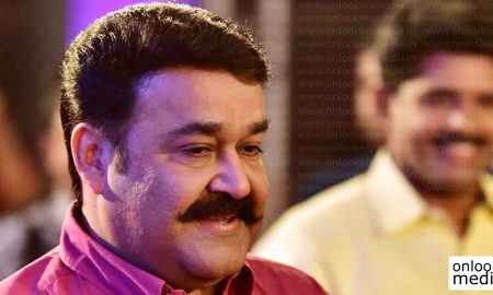 mohanlal latest news, mohanlal new records, munthirivallikal thalirkkumbol latest news, latest malayalam news