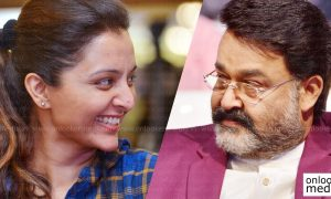 mohanlal latest news, manju warrier latest news, manju warrier upcoming movie, mohanlal upcoming movie,villain latest news, manju warrier about mohanlal