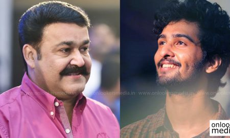 mohanlal latest news, mohanlal in c/o saira banu, c/o saira banu latest news, shane nigam latest news, shane nigam new movies