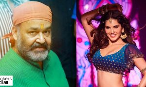mohanlal latest news, villain latest news, b unnikrishnan latest news, mohanlal sunny leone movie, sunny leone latest news