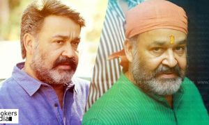 mohanlal latest news, mohanlal upcoming movie, villain latest news, mohanlal new movie, latest malayalam news