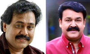 mohanlal latest news, vinayan latest news, mohanlal and vinayan, vinayan issue with amma, vinayan issue with fefka