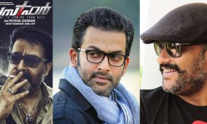 prithviraj latest news, murali gopy latest news, prithviraj upcoming movie, prithviraj new movie, murali gopy upcoming movie, latest malayalam news