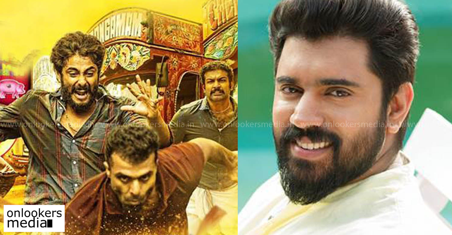 angamaly diaries latest news, angamaly diaries new movie, angamaly diaries upcoming movie, angamaly diaries release date, nivin pauly about angamaly diaries, nivin pauly latest news, latest malayalam news