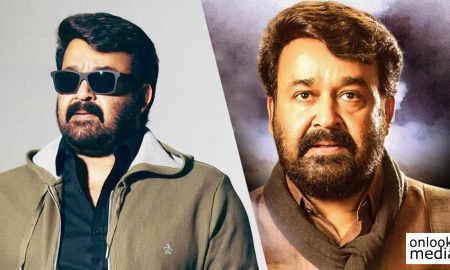 mohanlal latest news, oppam latest news, priyadarshan latest news, oppam in national awards, oppam will not compete in national awards, 64th national awards, national awards 2017