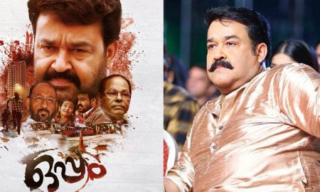 oppam latest news, mohanlal latest news, nivin pauly latest news, film critics award 2017, kerala film crtics award winners list. film critics award winners, latest malayalam news, nayanthara latest news