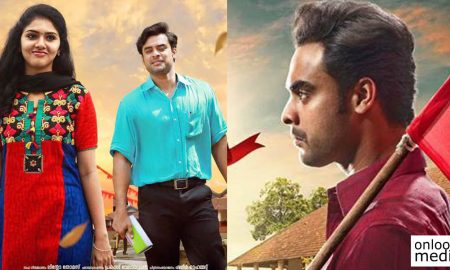 oru mexican aparatha latest news, oru mexican aparatha new movie, oru mexican aparatha first day collection, tovino thomas latest news, latest malayalam news
