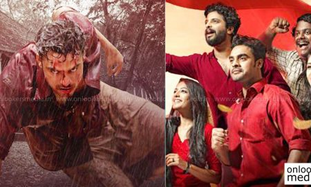oru mexican aparatha latest news, oru mexican aparatha success, oru mexican aparatha hit or flop, tovino thomas in oru mexican aparatha, oru mexican aparatha first day collection, oru mexican aparatha collection report, tovino thomas latest news, tovino thomas movies, latest malayalam news