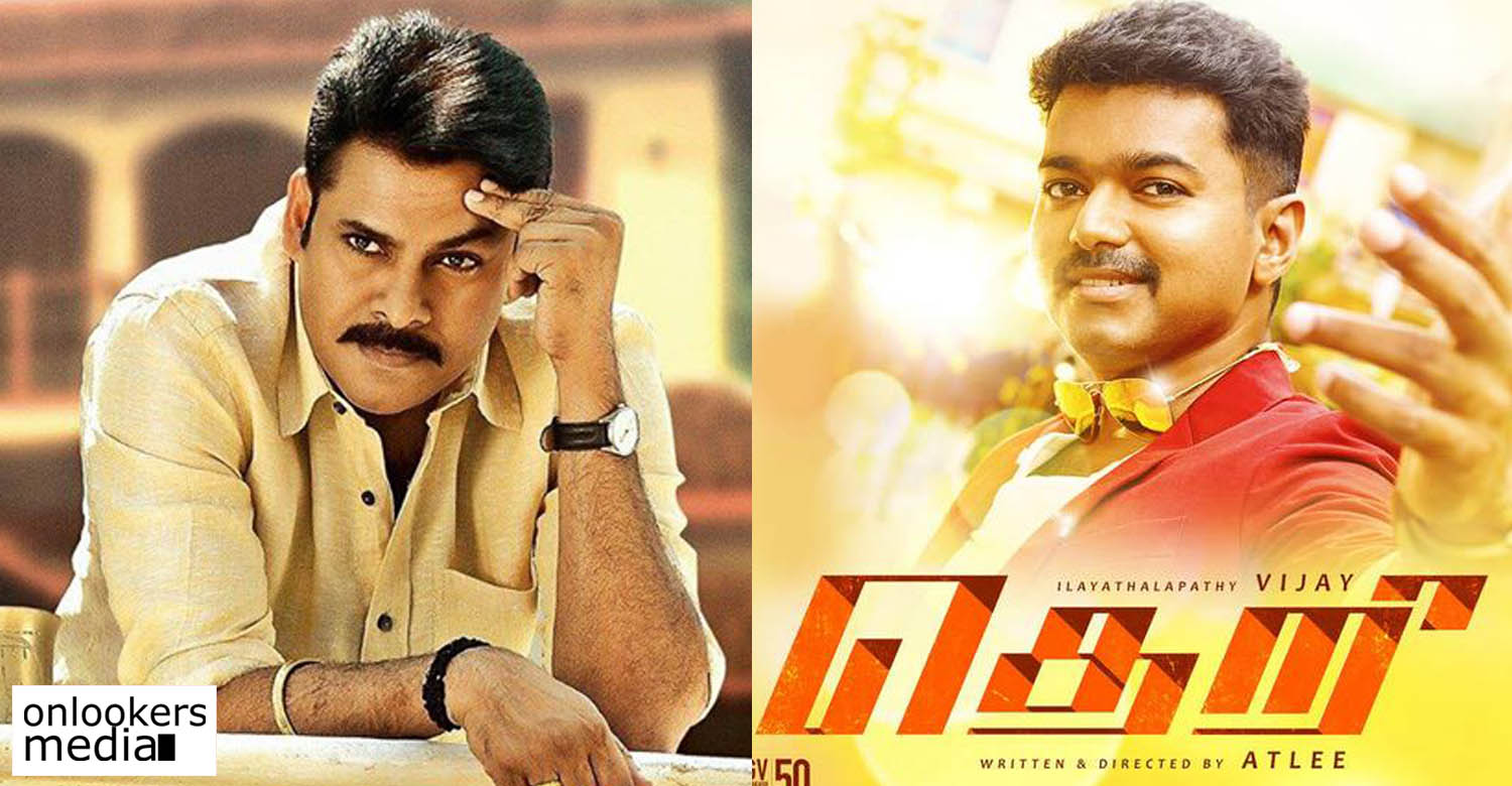 pawan kalayan to star in theri remake?