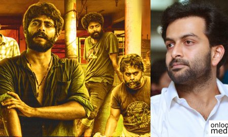 prithviraj latest news, prithviraj about angamaly diaries, angamaly diaries latest news, angamaly diaries review, angamaly diaries hit or flop