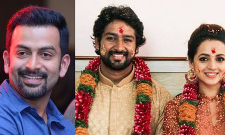 prithviraj latest news, prithviraj about bhavana, bhavana latest news, bhavana engagement