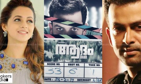 adam joan movie, adam joan prithviraj new movie, prithviraj upcoming movie, prithviraj in adam joan, latest malayalam news, bhavana latest news, bhavana new movie, bhavana upcoming movie, bhavana in adam joan