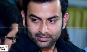 tiyaan new movie, tiyaan upcoming movie, tiyaan latest news, tiyaan firstlook poster, prithviraj in tiyaan, prithviraj new movie, prithviraj upcoming movie