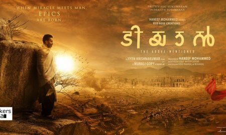 tiyaan firstlook poster, tiyaan latest news, tiyaan new movie, tiyaan upcoming movie, prithviraj latest news, prithviraj upcoming movie, prithviraj new movie, latest malayalam news