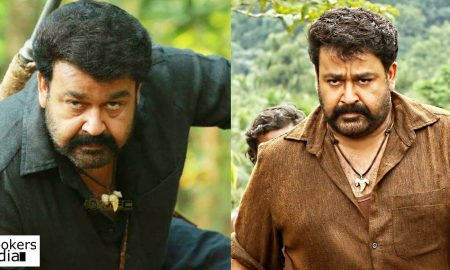 mohanlal latest news, mohanlal in pulimurugan, pulimurugan latest news, latest malayalam news, pulimurugan total running days, pulimurugan records
