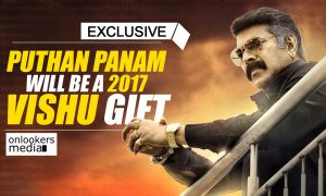 Puthan Panam release date, Puthan Panam vishu release, mammootty next movie, mammootty ranjith movie, abraham mathew, abam movies;