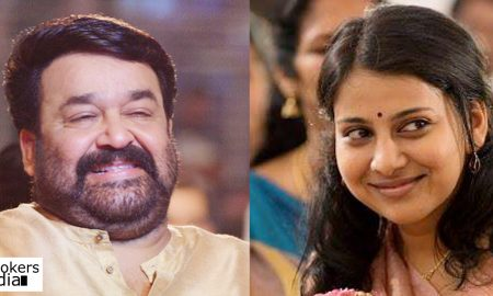 mohanlal latest news, angamaly diaries latest news, Reshma Rajan latest news, Angamaly diaries actress