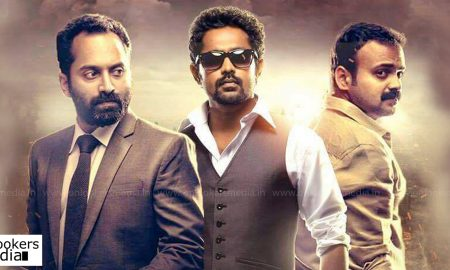 take off latest news, latest malayalam news, asif ali latest news, kunchacko boban latest news, fahadh faasil latest news, asif ali latest news, take off hit or flop